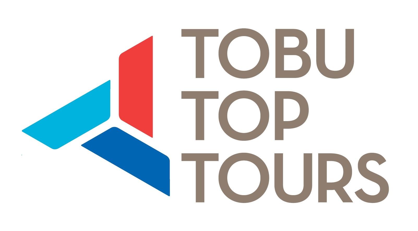 TOBU TOP TOURS